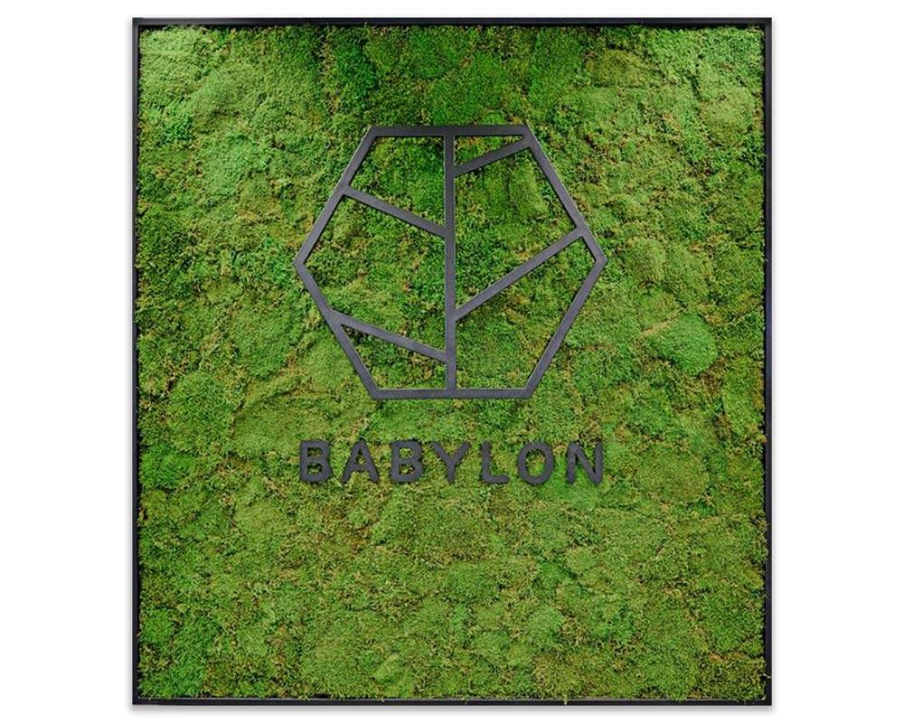 Babylon mos schilderij kantoor